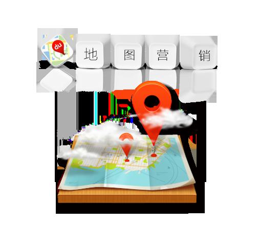 """2016地图O2O展望:谁敢觊觎百度地图""""王座"""""""