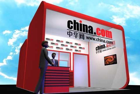 """中华网1.5亿遭""""贱卖"""" china.com域名值几何?"""