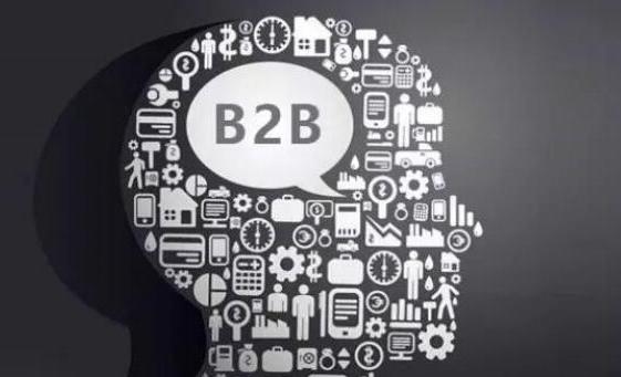 什么模式的B2B是有价值的?