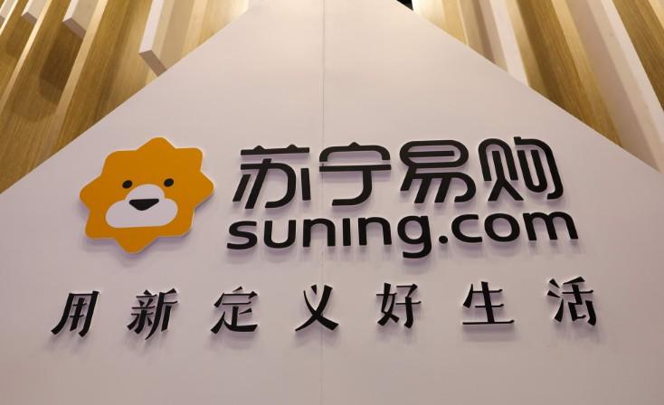 苏宁易购出售阿里巴巴股票 预计净利56.01亿元