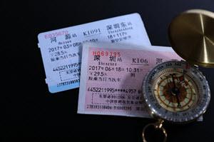 抢票平台套路多 消费者权益或难保障