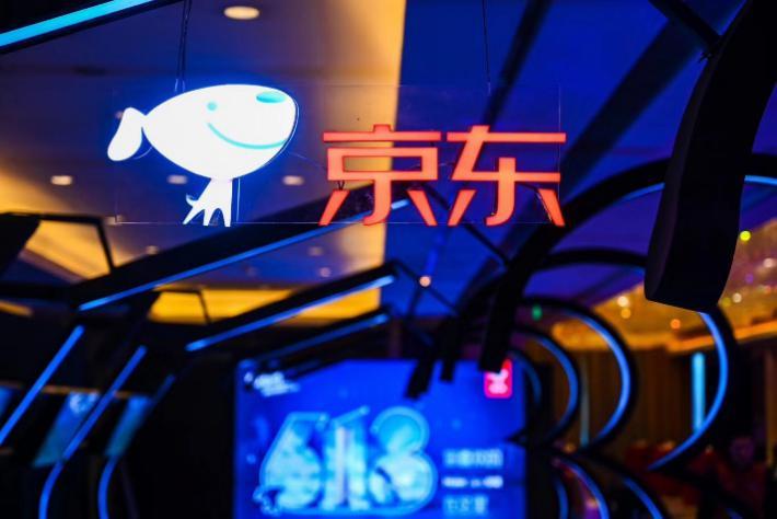 """全品类新品登陆京东618,京东超级新计划让消费者生活""""焕然一新"""""""