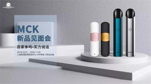 品牌赢家MCK丨回顾上海蒸汽文化周的巅峰盛宴