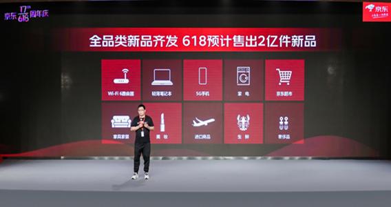 OPPO、小米、OLAY……海量大牌集中推新 京东618预计售出2亿件新品