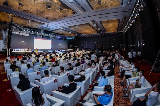 蜜源3周年战略升级发布:打造世界级社交电商内容导购平台