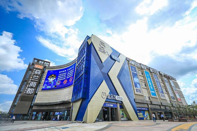 盒马首个X会员店国庆当天正式开业