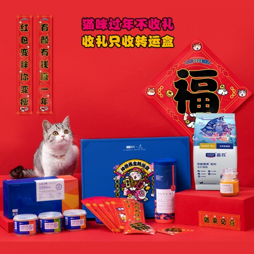 蓝氏新年礼盒解锁新年好运,跨界萌礼实用贴心上线