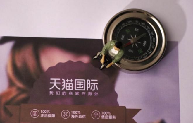 雀巢集团旗下BEBA新品通过天猫国际首发