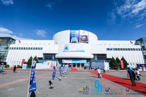 领先智能穿戴与未来家居,飞乐思北京礼品展崭露头角!