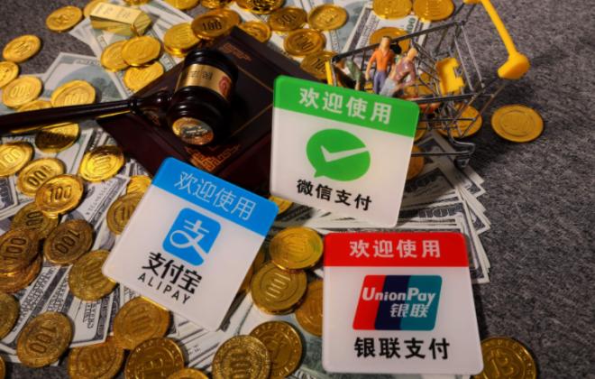 中国人民银行:数字人民币将与支付宝和微信支付并存