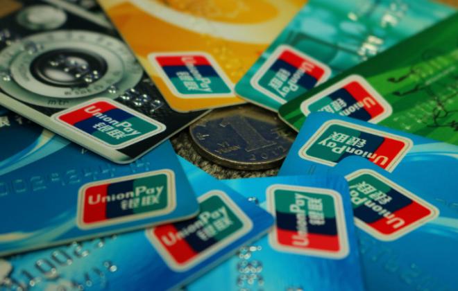 华夏银行推出云闪付主题信用卡 发卡量突破百万张