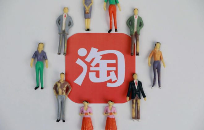 李宁夺得淘宝321宠粉节品牌直播间新增会员榜首