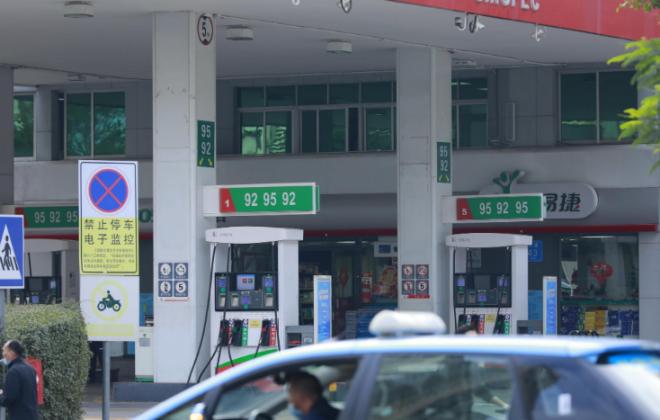 能链集团发布NaaS服务 升级旗下团油品牌