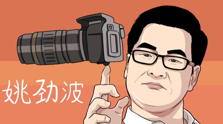 姚劲波:呼吁反垄断罚款贝壳40亿