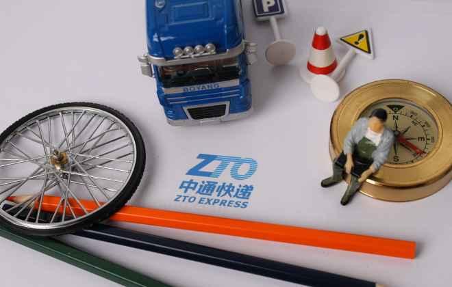 中通冷链招商加盟推介会(广州站)将于4月16日举行