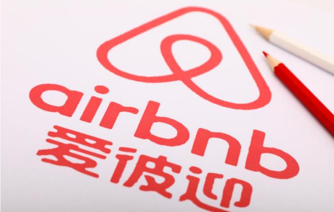 Airbnb发布新规  限制夏季人员聚集