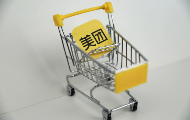 美团上线品牌保护三项服务 去年拦截201万侵权门店