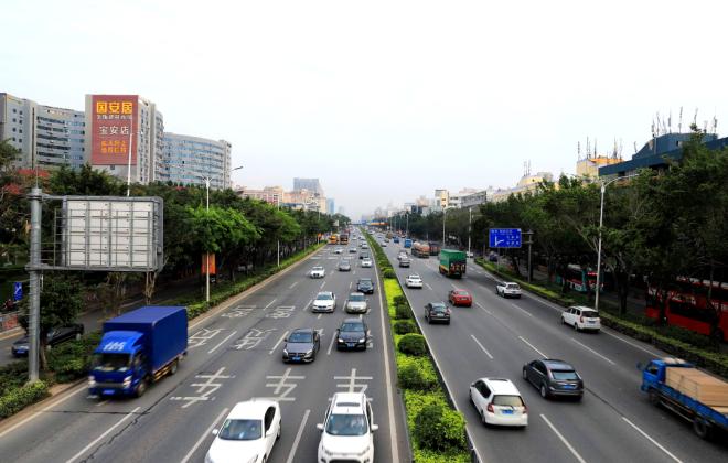 海南自贸港正式启动数字人民币交通场景应用