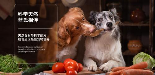 蓝氏经典系列专犬专用犬粮,给爱犬更用心的爱!