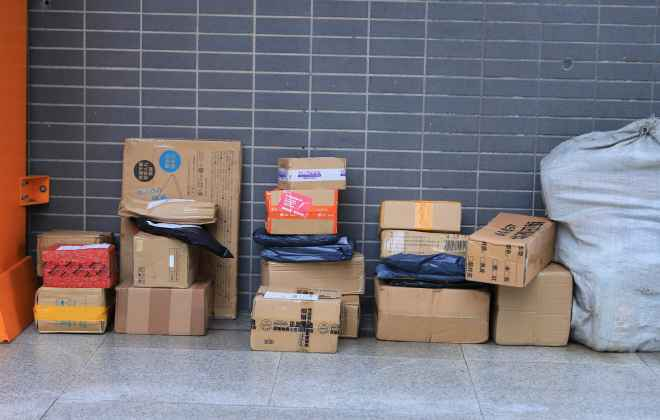 国家邮政局:五一假期揽投快递包裹量接近26亿件