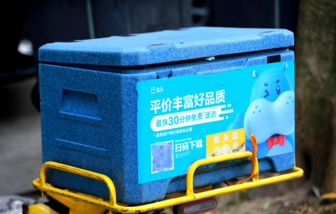 """盒马推出""""长筷挑虾""""服务 降低门店活虾损耗"""