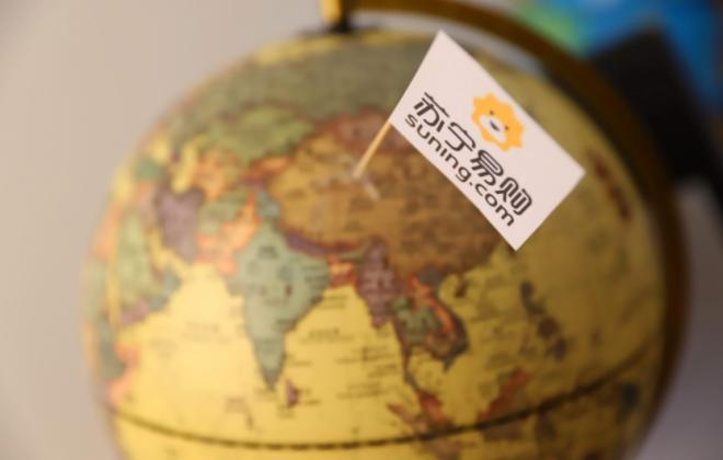 """苏宁国际正式推出""""海外品牌入华一站通""""项目"""