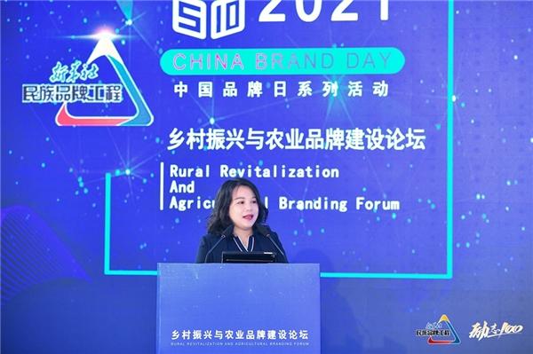 """群星闪耀""""2021年'中国品牌日'舞台"""",南山婆受邀共话乡村振兴"""