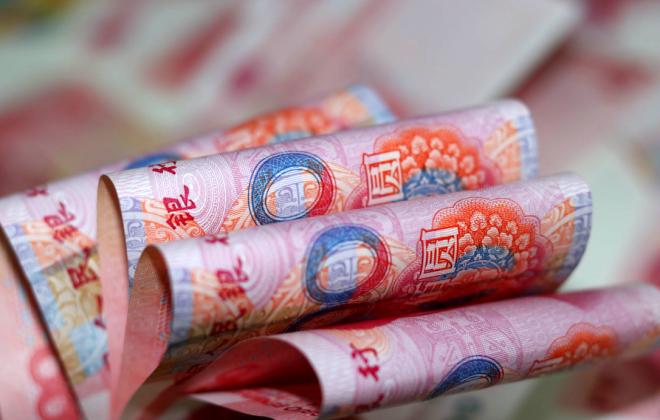 人民日报:央行数字货币研发将持续推进