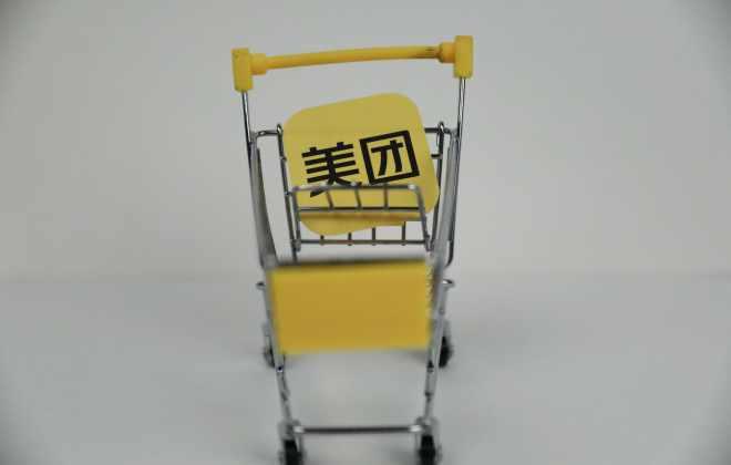 上海市消保委约谈美团:严格物流配送时效性等