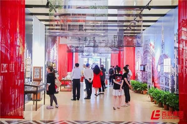 百联品牌焕新活力亮相中国品博会,老牌新生助力消费提质增速