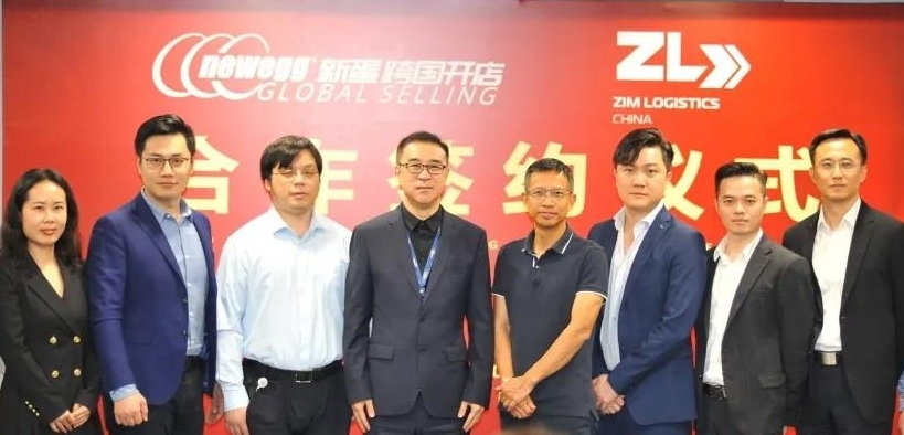 新蛋集团CEO邹果庆提出大力发展跨境海运 新蛋中国与以星物流签署合作协议