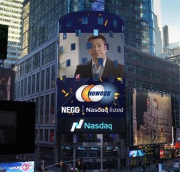 重磅|新蛋集团全球CEO邹果庆宣布 新蛋登陆美国纳斯达克