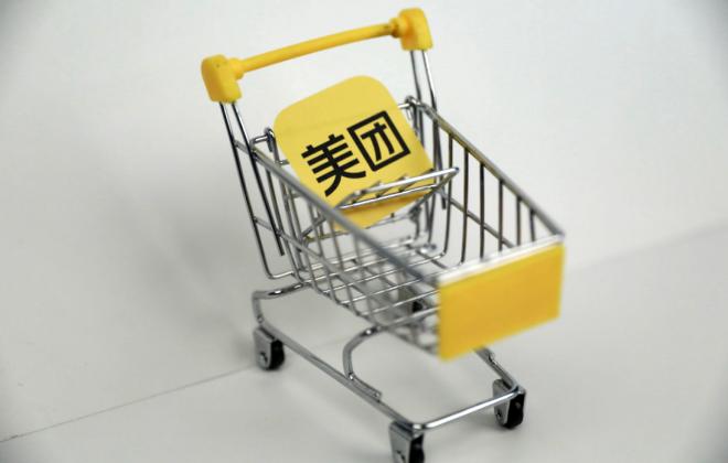 美团无人配送创新项目将在上海试点落地