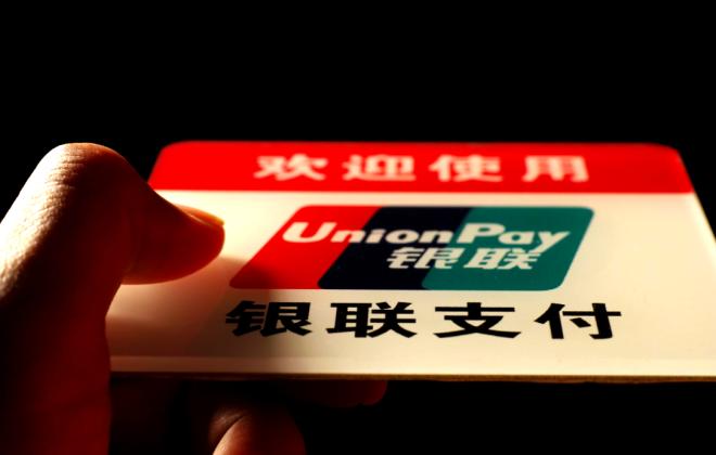 银联无感支付停车服务首次落地东南亚