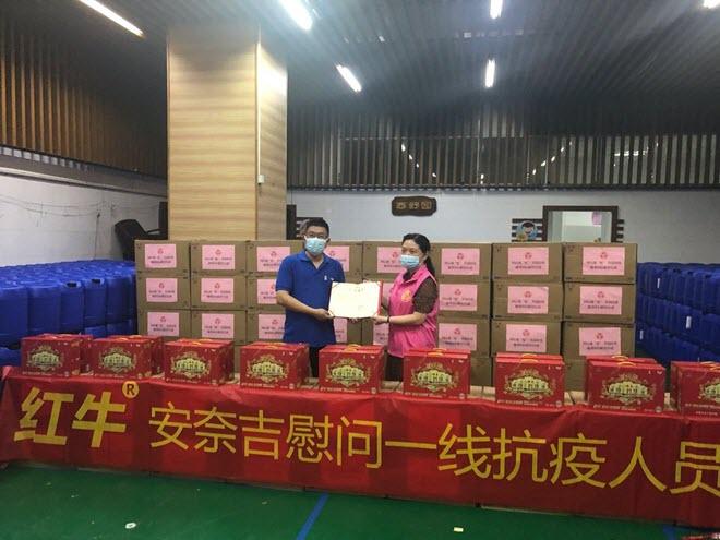 红牛为广州医护注入奋斗能量