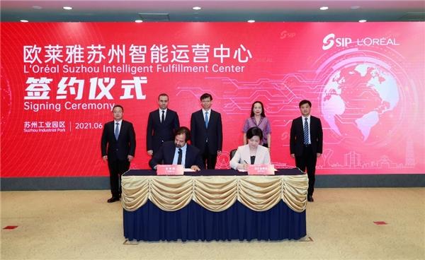 欧莱雅中国拟投建全球首家自建智能运营中心