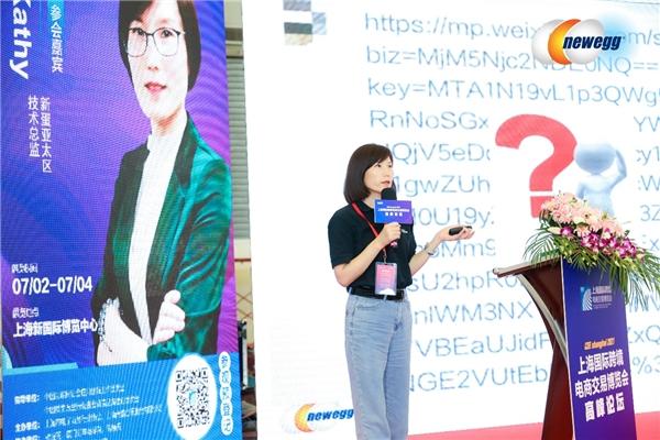 重磅|新蛋NPS技术解决方案上海国际跨境电商交易博览会首发亮相