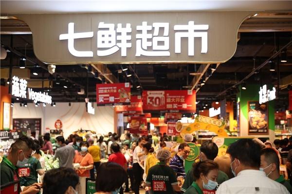 """七鲜超市天津K11店开业,满足办公人群""""一人餐""""需求"""