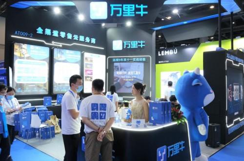 万里牛精彩亮相第八届(杭州)全球新电商博览会
