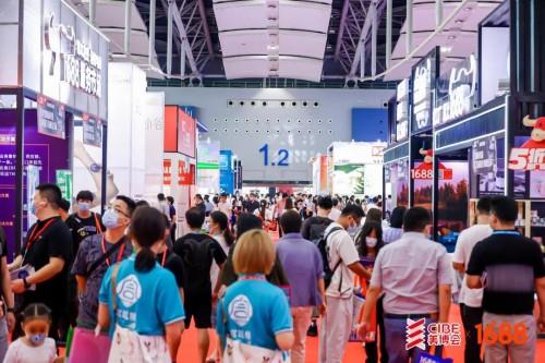 万里牛受邀参加1688源头厂货展暨第58届中国(广州)国际美博会