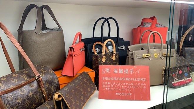 进口二手奢侈品单单鉴定!天猫国际与日本专业协会、中检达成合作