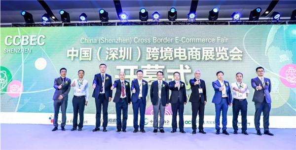 新蛋Newegg再次引爆CCBEC中国(深圳)跨境电商展览会