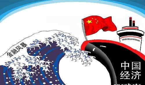 中国已可避免重蹈前苏联覆辙