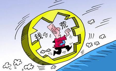 全球低通胀源于中国储户的无偿奉献