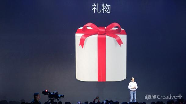"""小米小盒子震撼首发 """"最小""""和""""最强""""集于一身"""