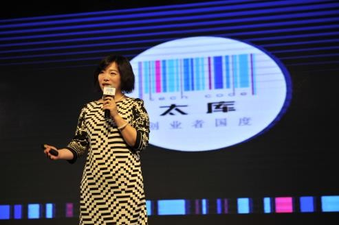 太库布局上海 引领精益创业新时代