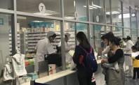 全国核心医保系统商密集对接支付宝 医院药店成必争场景