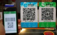 微信、注册免费送白菜金网站宝和 Apple Pay 出国旅游哪个最划算