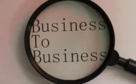 从企业到产业B2B 有着怎样的商业逻辑?