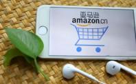 亚马逊收购全食超市意欲何为?